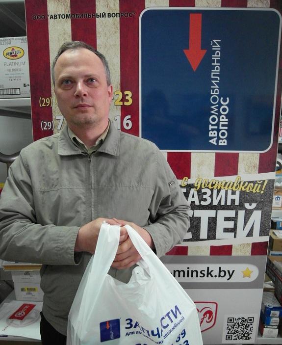Александр Дмитриевич Биолог