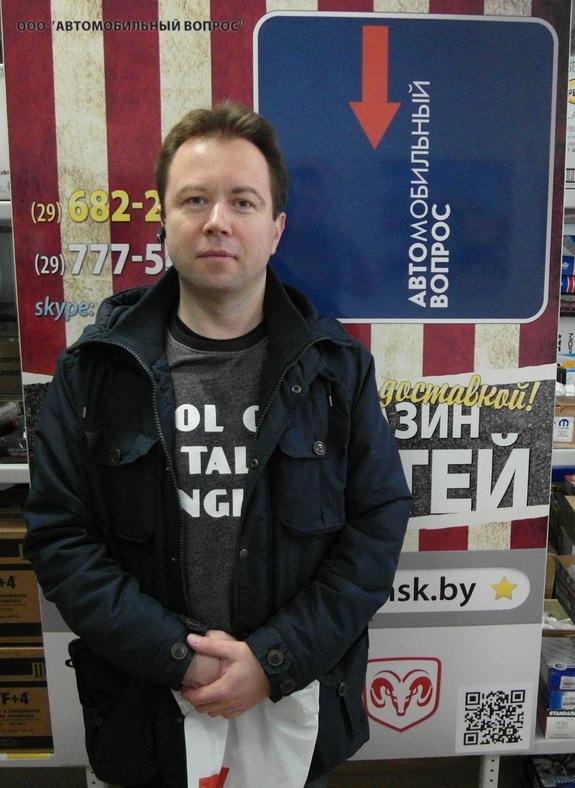 Павел Сергеевич